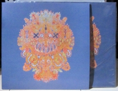 CURRENT 93 - The Seahorse Rears To Oblivion 12%22 (PanDurtro 003)