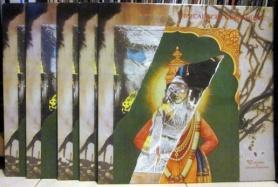 DAVID TIBET & STEVEN STAPLETON - Musicalische Kürbs Hütte LP (UDOR 1) (4iB Records)