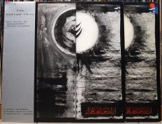 HAFLER TRIO, THE:LUCIANO DARI - Ben, Ruach, Ab, Shaloshethem, Yechad Thaubodo : Idrogeni Superiori LP (EEE 01) (4iB Records)