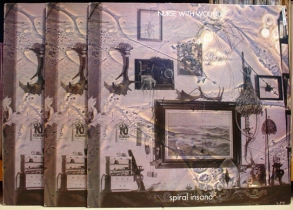 NURSE WITH WOUND – Spiral Insana LP (TORSO 33016) (4iB Records)