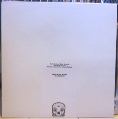 NURSE WITH WOUND - Space Music LP (Test Pressing)