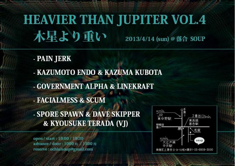 heavier_than_jupiter_vol_4_flier2_small_1361751183