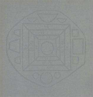 Organum-In-Extremis-412624
