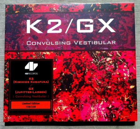 K2-GX - Convulsing Vestibular CD (With Label Sticker)