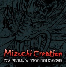 Mizuchi Creation