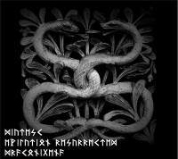 Diutesc – Evilution Resurrected/Draconigena