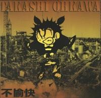 Takashi Ohkawa/Napalmed 7